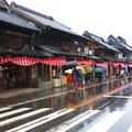雨の蔵造の街並み