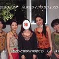 写真: DSCF9025_pa