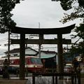 菅公の見る景色