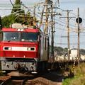 写真: 関門トンネルへ向かう2075レ