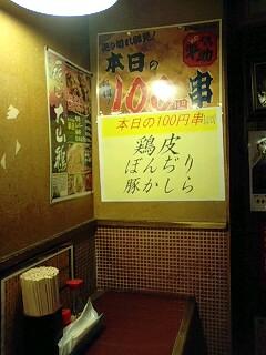 写真: 141223_1546~0001