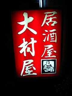 写真: 150225_1830~0001