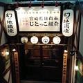 写真: 150228_1943~0001
