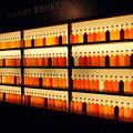 ウイスキーはお好きですか?