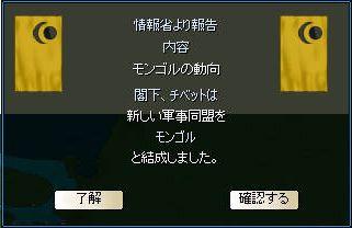 http://art29.photozou.jp/pub/29/3166029/photo/252307480_org.v1510645517.jpg