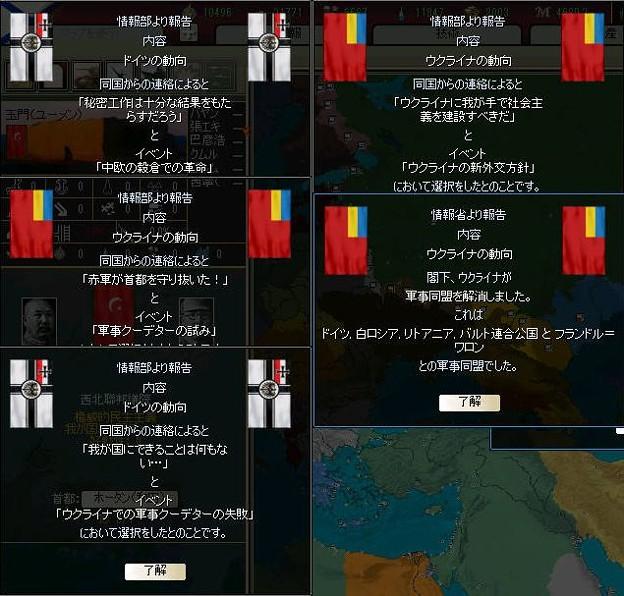 http://art29.photozou.jp/pub/29/3166029/photo/252307578_624.v1510645731.jpg