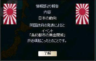 http://art29.photozou.jp/pub/29/3166029/photo/252307674_org.v1510645905.jpg