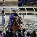 写真: スタート「流鏑馬」