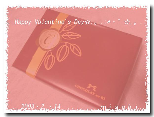 写真: バレンタイン2