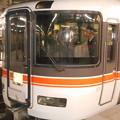 DSCN5774
