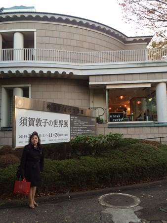 20141122 ブログ須賀敦子展3
