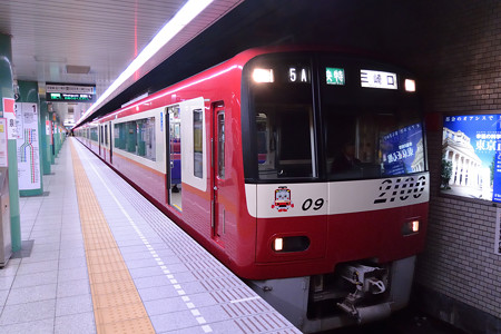 京急2100形2109F