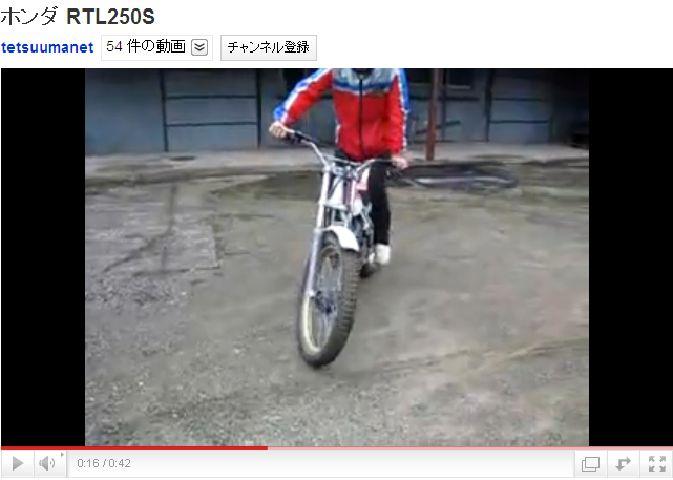 Clickで動画にジャンプ