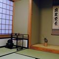 茶室もあります。