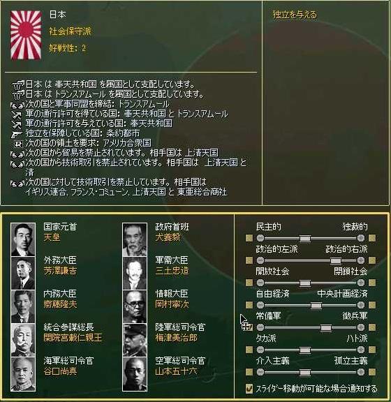 http://art29.photozou.jp/pub/304/3139304/photo/215463202_org.jpg