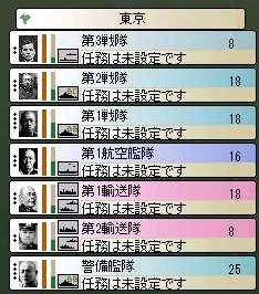 http://art29.photozou.jp/pub/304/3139304/photo/215463288_org.jpg