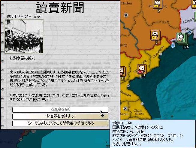http://art29.photozou.jp/pub/304/3139304/photo/215463337_org.jpg