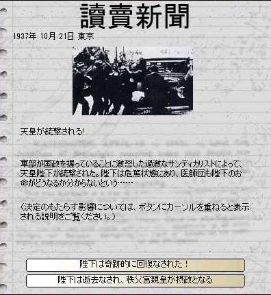 http://art29.photozou.jp/pub/304/3139304/photo/215640273_org.jpg