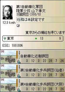 http://art29.photozou.jp/pub/304/3139304/photo/215692563_org.jpg