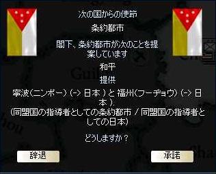 http://art29.photozou.jp/pub/304/3139304/photo/215769192_org.jpg