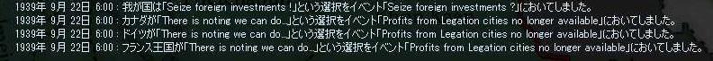 http://art29.photozou.jp/pub/304/3139304/photo/215769246_org.jpg