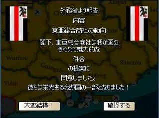 http://art29.photozou.jp/pub/304/3139304/photo/215769250_org.jpg