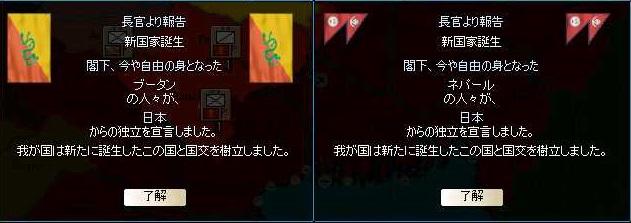 http://art29.photozou.jp/pub/304/3139304/photo/215985839_org.jpg