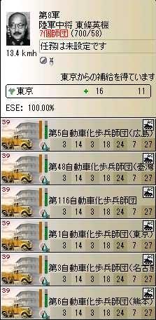 http://art29.photozou.jp/pub/304/3139304/photo/215985927_org.jpg