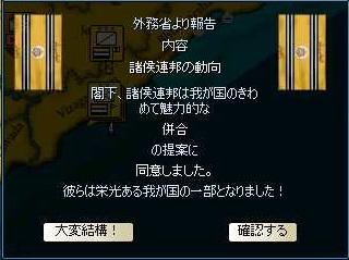 http://art29.photozou.jp/pub/304/3139304/photo/215985981_org.jpg