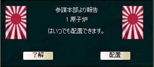http://art29.photozou.jp/pub/304/3139304/photo/216097114_org.jpg