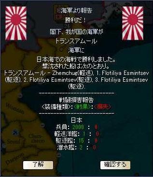 http://art29.photozou.jp/pub/304/3139304/photo/216097115_org.jpg