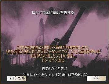 http://art29.photozou.jp/pub/304/3139304/photo/216097141_org.jpg