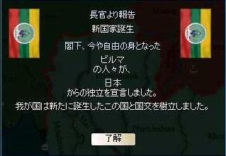 http://art29.photozou.jp/pub/304/3139304/photo/216132079_org.jpg