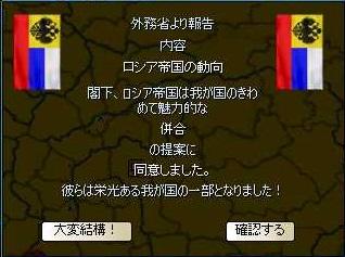 http://art29.photozou.jp/pub/304/3139304/photo/216132141_org.jpg