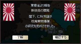http://art29.photozou.jp/pub/304/3139304/photo/216132160_org.jpg