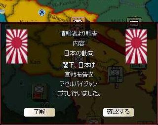 http://art29.photozou.jp/pub/304/3139304/photo/216132190_org.jpg