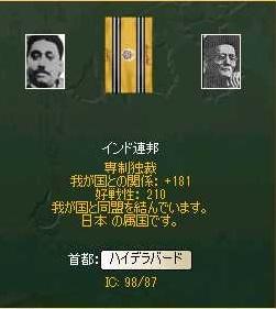 http://art29.photozou.jp/pub/304/3139304/photo/216253012_org.jpg