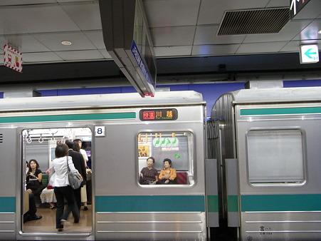 205系埼京線(天王洲アイル駅)
