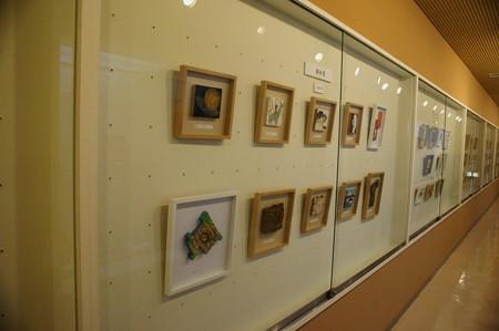 鈴廣 かまぼこ博物館 板絵ギャラリー