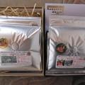 Photos: コーヒー2014・12月