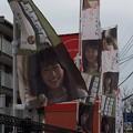Photos: miku北九州店舗にて