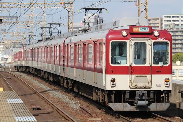 近鉄2610系X20