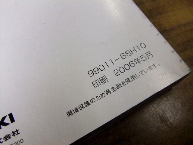 DSCF5368