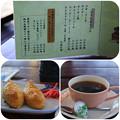 Photos: いなり寿司&コーヒー