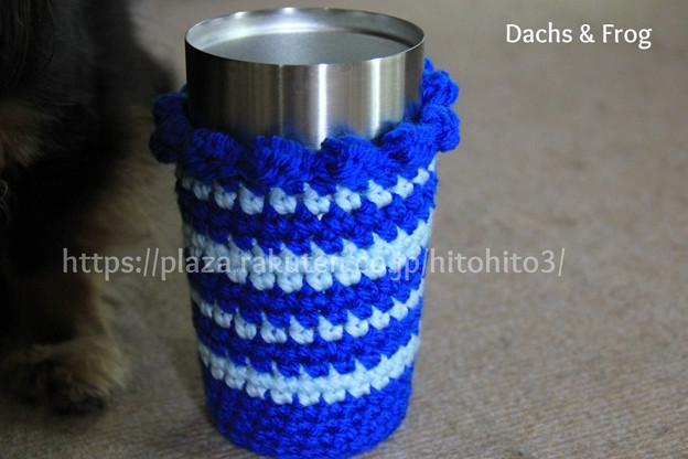 手編みのタンブラーカバー