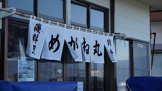 来宮・初島パワースポット開運ツアー24