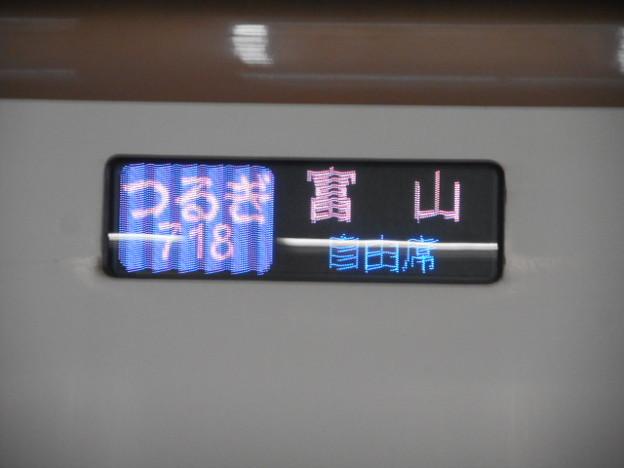 金沢始発つるぎ718号富山行き