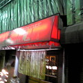 Photos: 北野田駅近くのシェフの赤チ...