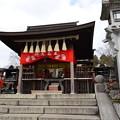 20150116 伏見稲荷大社