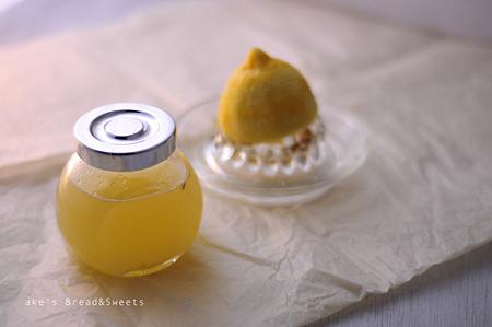 レモンしぼり
